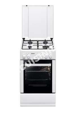 cuisiniere sauter gaziniere scg1553w au meilleur prix. Black Bedroom Furniture Sets. Home Design Ideas